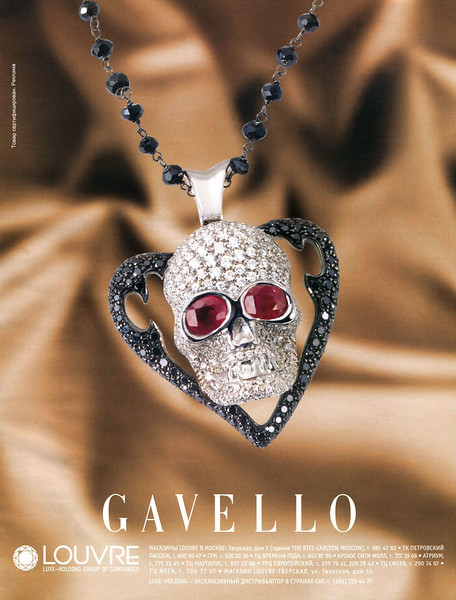 2008 GAVELLO jewellery: Russia (Vogue)