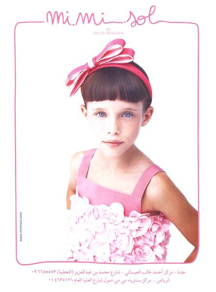 2013 MI MI SOL by Imelde Bronzieri children's wear United Arab Emirates (Sayidaty)