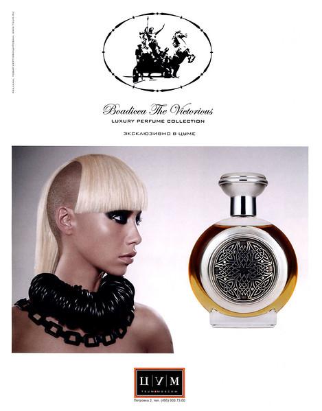 2010 BOADICEA THE VICTORIOUS fragrances Russia (Vogue)