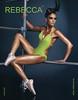 2008 REBECCA swimsuits Russia (Cosmopolitan)
