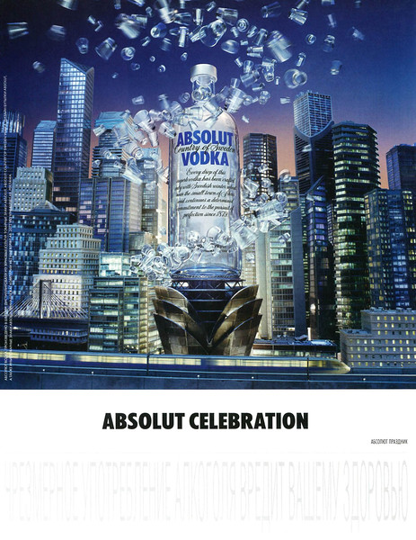 2012 ABSOLUT Celebration Russia (Maxim)