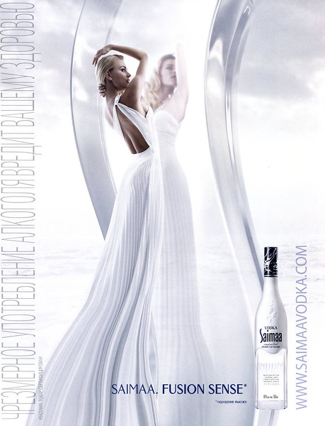 2011 SAIMAA vodka Russia (Vogue)