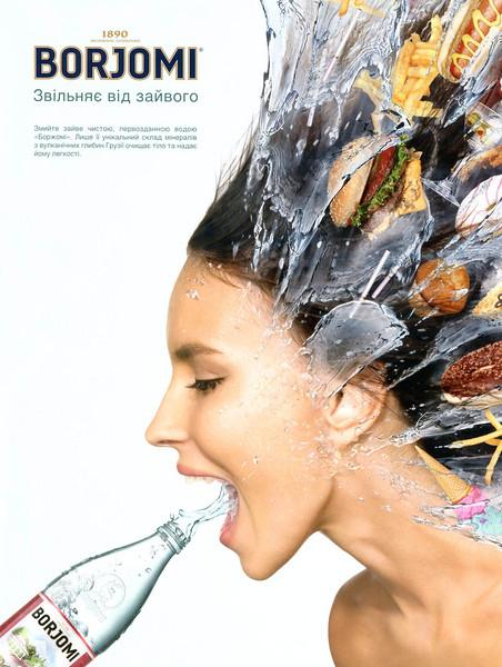 2010 BORJOMI mineral water Ukraine (Женский журнал)