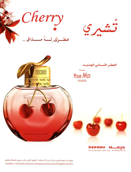 2010 POUR MOI Cherry fragrance: Saudi Arabia-United Arab Emirats (Sayidaty)