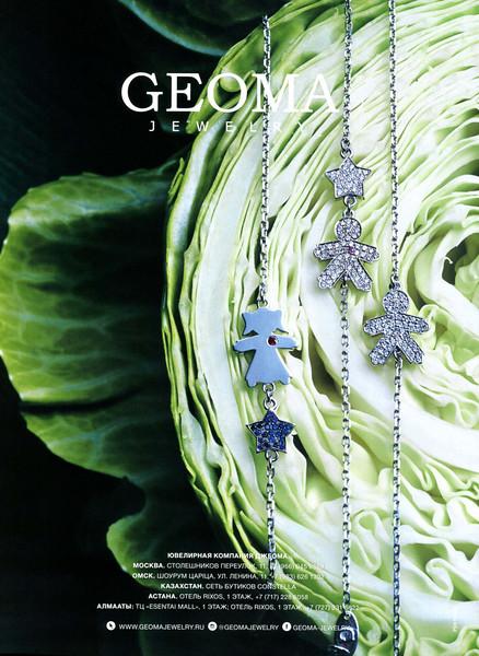 2016 GEOMA jewelry Russia (Tatler)