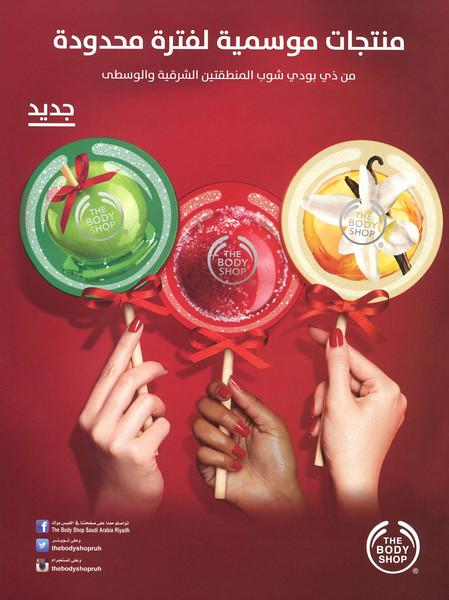 THE BODY SHOP Diverse 2014 Saudi Arabia-United Arab Emirates