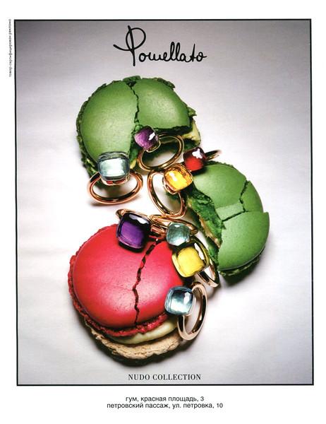 2014 POMELLATO jewellery Nudo Collection Russia (Marie Claire)