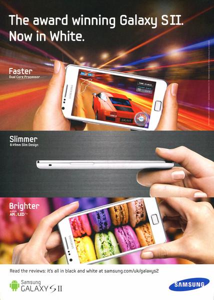 2011 SAMSUNG Galaxy smartphones UK (Cosmopolitan)