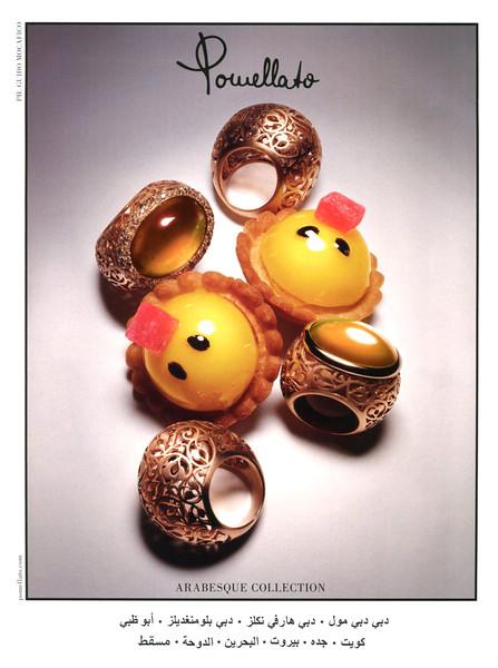 2014 POMELLATO Arabesque juwellery collection: Saudi Arabia-UAE (Sayidaty)