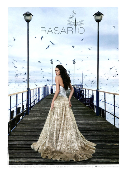2016 RASARIO cocktail & evening dresses Russia (Tatler)