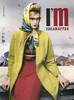 2012 ISOLA MARRAS clothing Italy (Vanity Fair)