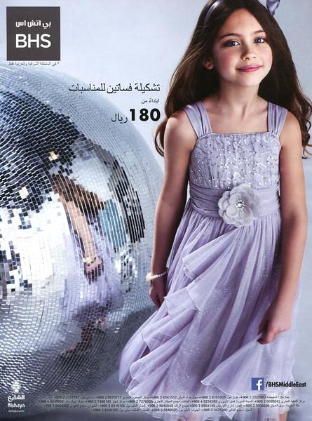 2013 BHS children's wear United Arab Emirates (Sayidaty) disco mirror ball