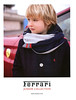 2013 FERRARI Junior Collection clothing Italy (Gioia) kids transport