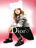 2005 DIOR children's wear Spain (Citizen K)