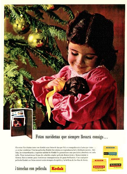 1964 KODAK film Spain (Gaceta Ilustrada)