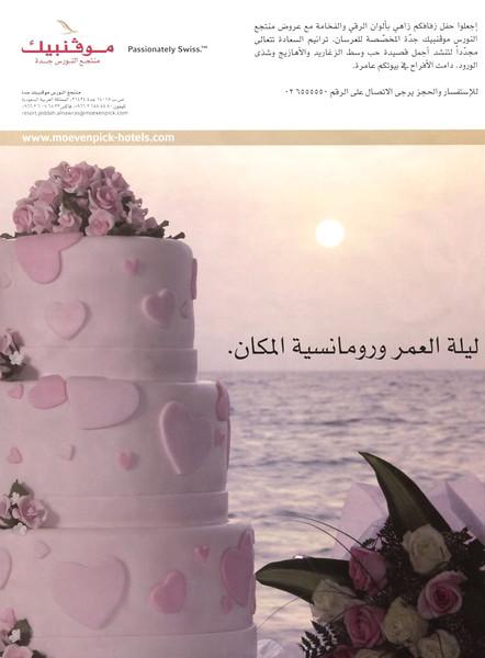 2011 MOEVENPICK hotels Saudi Arabia - United Arab Emirates