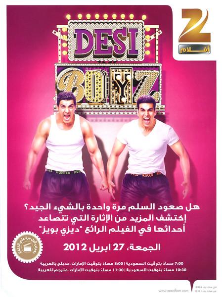 2012 DESI BOYZ TV show Saudi Arabia (Sayidaty)