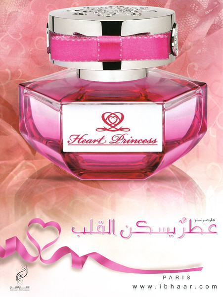 2010 IBHAAR Heart Princess United Arab Emirates (Sayidaty)