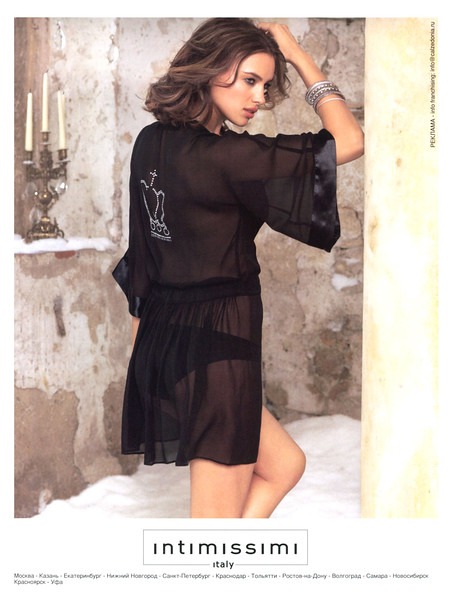 2008: Russia (Harper's Bazaar) featuring Irina Shayk