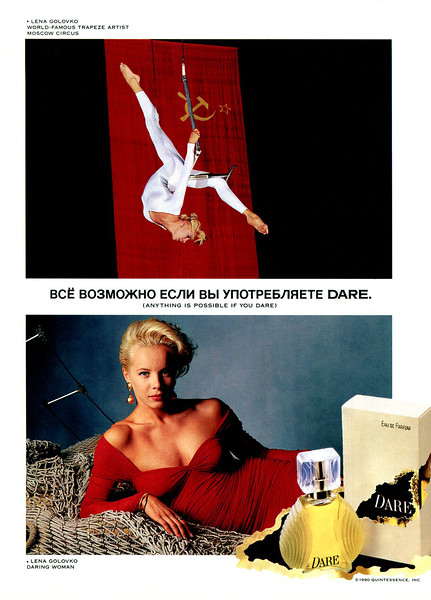 1990 QUINTESSENCE Dare fragrance: US featuring circus artist Lena Golovko SLOGAN in Russian: 'Everything is possible if you use Dare'