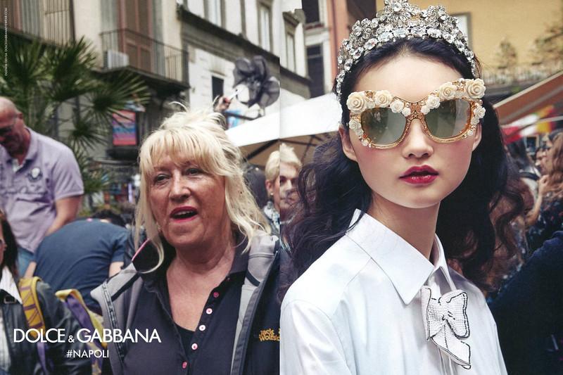 2016 DOLCE & GABBANA fall-winter 2016-2017 Spain (spread Marie Claire) '#Napoli'