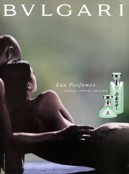 2002 BULGARI Eau Parfumée Ritual Limited Edition Spain (Telva)