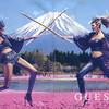2014 GUESS Fall-Winter 2014-2015 US (spread Elle) kendo