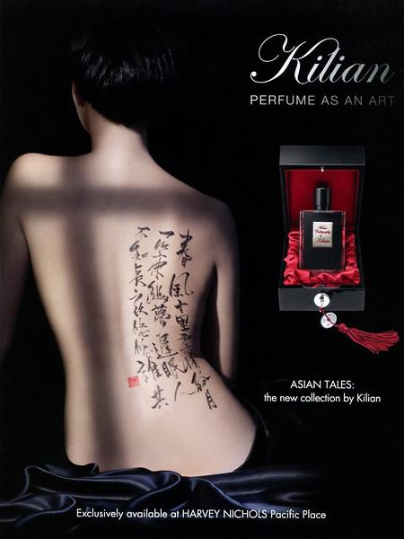 2012 KILIAN Asian Tales fragrance Hong Kong