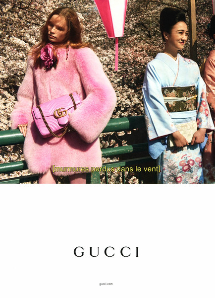 2016 GUCCI Fall-Winter 2016-2017 France (Madame Air France)