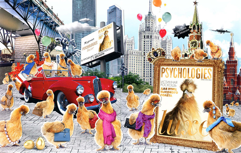 2011 PSYCHOLOGIES magazine Russia (spread Elle)