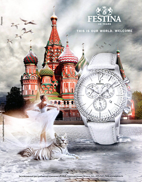 2011 FESTINA watches Russia (Elle)