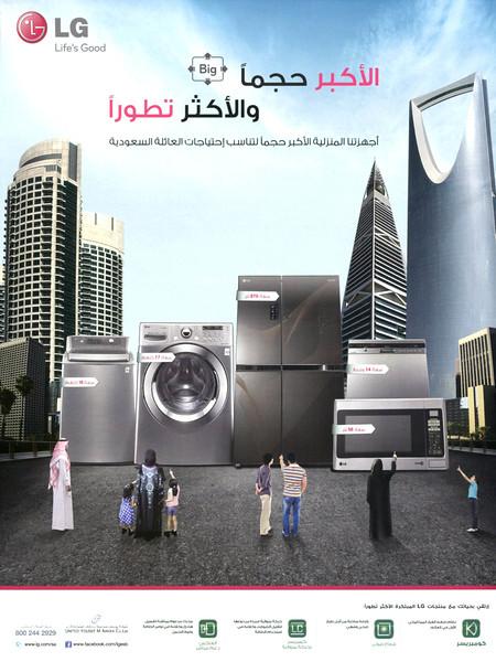 2013 LG home appliances: Saudi Arabia (Sayidaty)