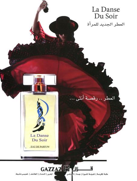 2014  LA DANSE DU SOIR Eau de Parfum United Arab Emirates