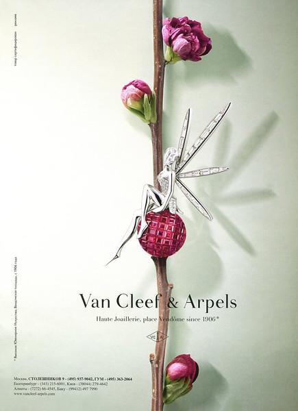 2012 VAN CLEEF & ARPELS jewellers Russia (Tatler)