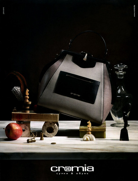 2014 CROMIA handbags & footwear Russia (Vogue)