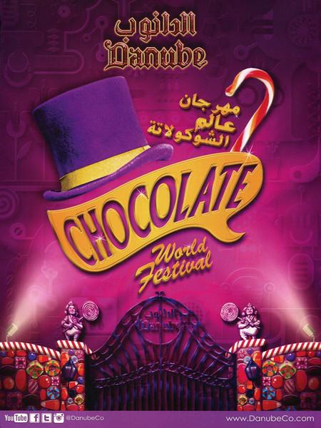DANUBE chocolate Saudi Arabia (Sayidaty)