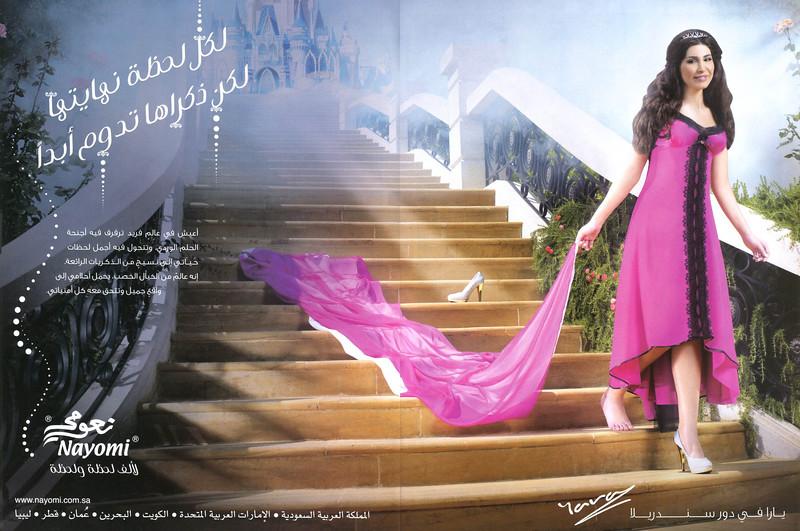 2011 NAYOMI lingerie United Arab Emirates (spread Sayidaty)