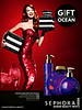 2014-2015 SEPHORA Bath Party Collection Italy (Glamour)