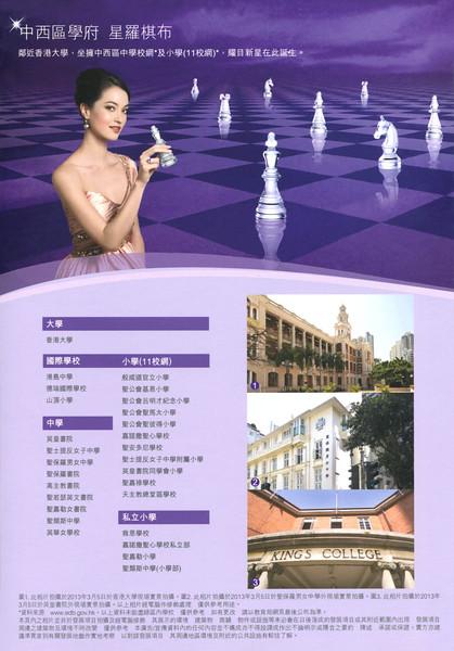 2015 THE NOVA rea estate agency: Hong Kong