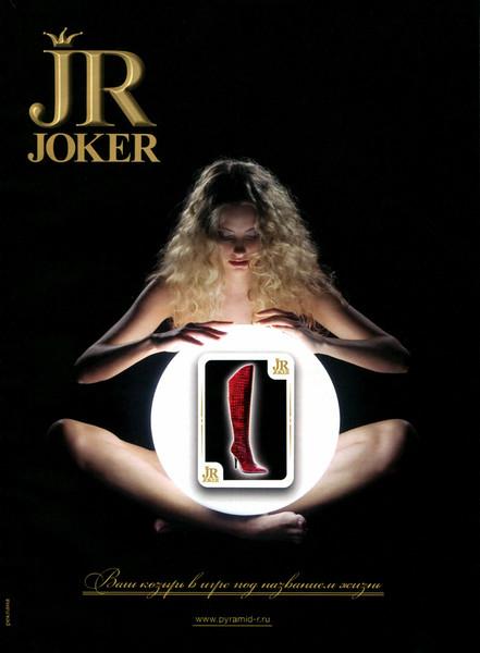 2008 JR JOKER online footwear stores Russia (Glamour)