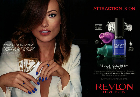 2015 REVLON make up US (spread Cosmo)