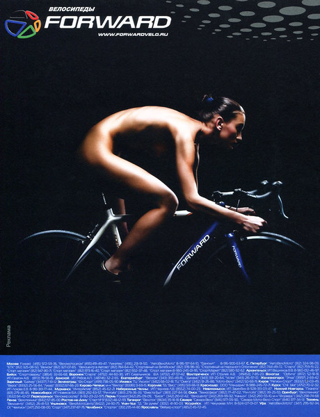 2011 FORWARD bikes Russia (Men's Health)