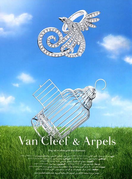 2011 VAN CLEEF & ARPELS jewellery United Arab Emirates (Sayidaty)