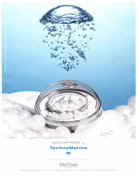 2014 TECHNO MARINE watches Russia (Marie Claire)
