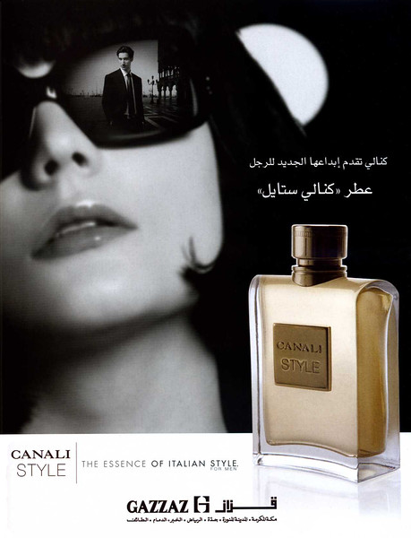 2008 CANALI Style fragrance United Arab Emirates (Sayidaty)