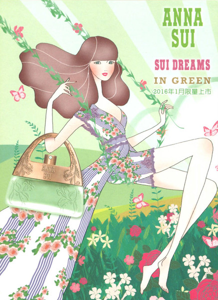 2016 ANNA SUI Sui Dreams In Green fragrance Hong Kong