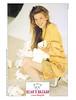 1990 LAURA BIAGIOTTI Bear's Bazaar clothing line: Italy (Donna)