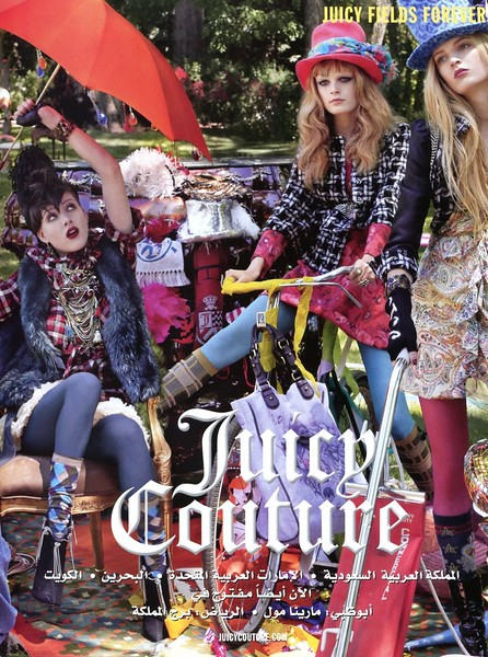 2010 JJUICY COUTURE Juicy Fields clothing collection United Arab Emirats (Sayidaty)