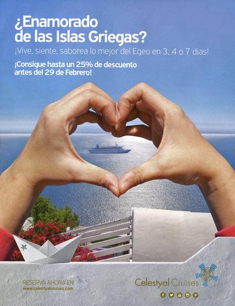 2015 CELESTYAL CRUISES: Spain (Shopping & Style)