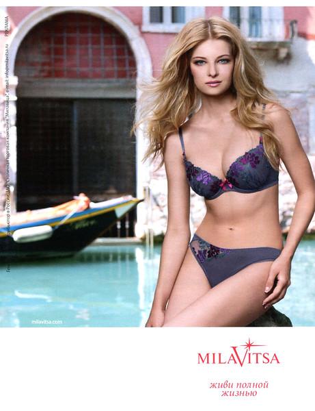2014 MILAVITSA lingerie Russia (Cosmopolitan)